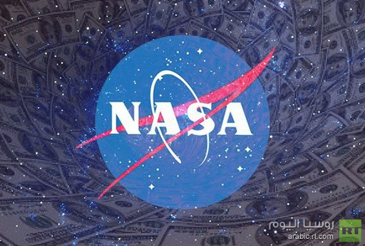 الناسا تخصص مبلغا ماليا يقدر بـ 1,5مليار دولار لدراسة الكوكب الأحمر