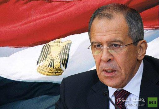 لافروف: استقرار منطقة الشرق الأوسط والعالم الإسلامي يتوقف إلى حد بعيد على الوضع في مصر