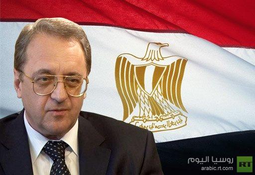 الخارجية الروسية: مصر قد تطلب من روسيا مساعدات وموسكو مستعدة للنظر في ذلك