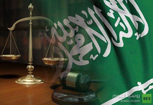 أحكام بالسجن بحق 22 متهما في قضايا إرهاب وتجارة أسلحة وتخابر في السعودية