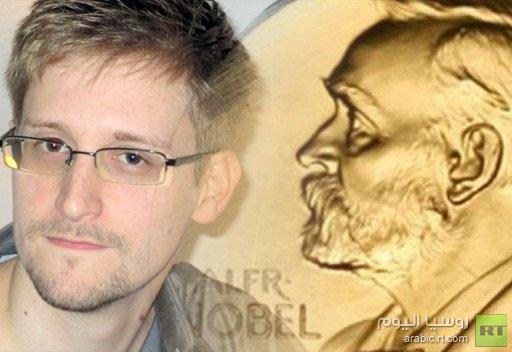 دعوة لمنح سنودن جائزة نوبل للسلام.. والسلطات الروسية تعلن أنها لم تتلق بعد طلب لجوء منه