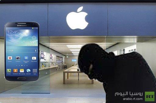 لص يترك هاتفه الذكي سامسونغ عند سرقة هواتف اي فون