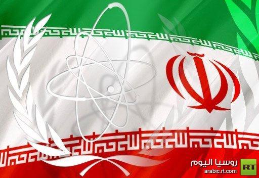 سداسي الوسطاء الدوليين يبحث سبل دفع المفاوضات في الملف النووي الايراني