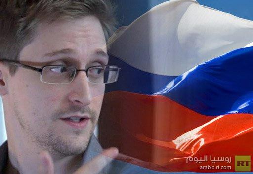 سنودن يطلب رسميا اللجوء المؤقت في روسيا ويقول انه خائف على حياته