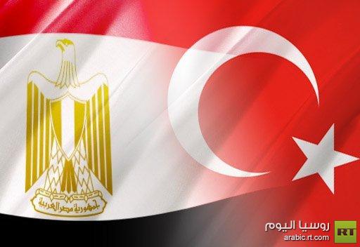 الخارجية التركية: لا نتدخل في شؤون مصر.. وعزل مرسي غير ديمقراطي