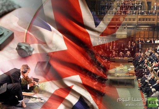 مجلس العموم: المخابرات البريطانية لم تنتهك القانون عندما استخدمت برنامجا امريكيا للتجسس