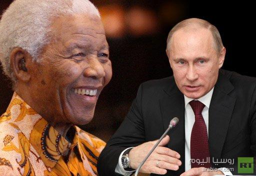 بوتين يهنئ نيلسون ما نديلا بعيد ميلاده الـ 95 ويشيد بدوره التاريخي