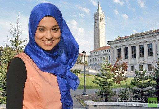 تعيين أول طالبة مسلمة في مجلس أمناء جامعة كاليفورنيا يثير استياء مجموعات يهودية