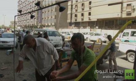 بالفيديو.. موجة حر غير عادية في رمضان بالعراق والحكومة تعلن الخميس عطلة رسمية