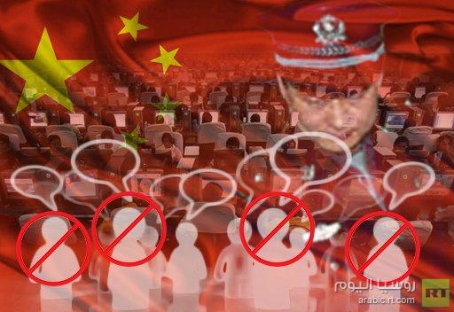 الصين: ارتفاع عدد مستخدمي الانترنت 20% رغم المراقبة الشديدة
