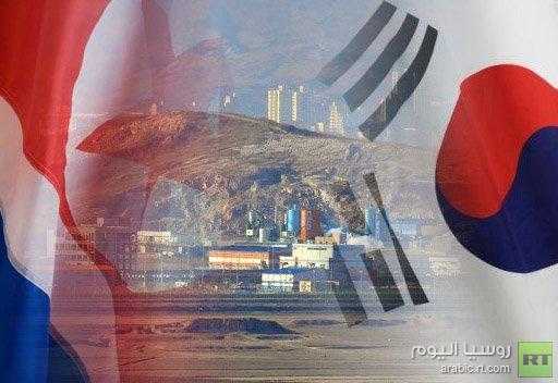 فشل الجولة الخامسة للمفاوضات بشأن منطقة كايسونغ الصناعية بين الكوريتين