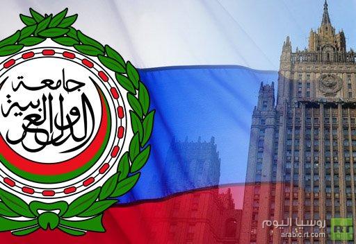 لافروف يناقش مع سفير الجامعة العربية في موسكو الوضع في سورية ومصر