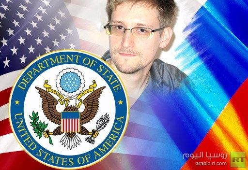 الخارجية الأمريكية: موسكو لا تزال قادرة على اتخاذ قرار صائب وتسليم سنودن