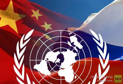 مندوب الصين: الحلول التوافقية في مجلس الأمن ضرورية في الملف السوري ومن الصعب اتخاذ قرار لا تؤيده روسيا