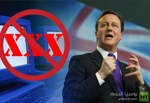 ديفيد كاميرون يدعو محركات البحث إلى حظر المواقع الإباحية في بريطانيا ويلوح بالمساءلة القانونية
