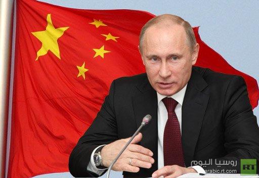 الكرملين: روسيا مستعدة لمساعدة الصين في تصفية آثار الزلزال