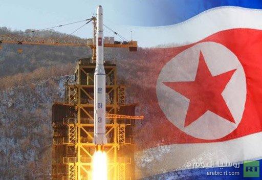 كوريا الشمالية توقف أعمال البناء العسكري في موقع إطلاق الصواريخ بعيدة المدى