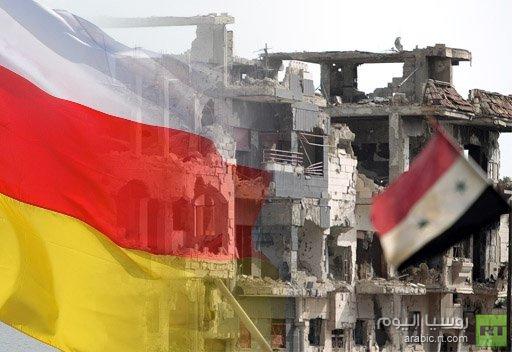 الهيئات الاسلامية الروسية تدعو الشباب الى عدم المشاركة في القتال في سورية