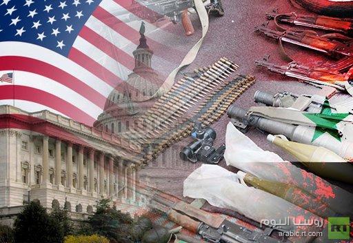 مسؤولون أمريكيون: خطط واشنطن الخاصة بتسليح المعارضة السورية ستواجه عقبات