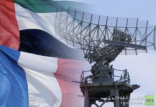 فرنسا تزود الإمارات العربية برادارات للدفاع الجوي بمبلغ 300 مليون يورو