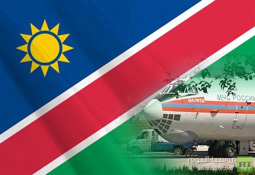 روسيا ترسل معونات إنسانية إلى ناميبيا