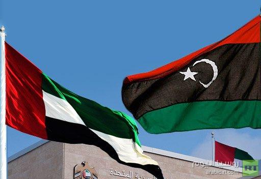 سفارة الإمارات في ليبيا تتعرض لهجوم مسلح .. ولا إصابات