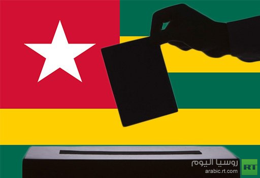 صراع السلالة الحاكمة والمعارضة يتواصل في انتخابات توغو