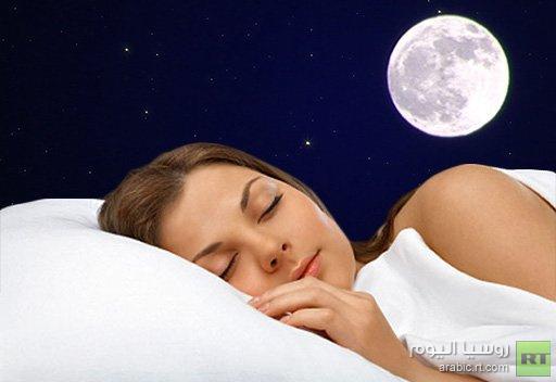 هل يؤثر الظهور الكامل للقمر فعلا على نوعية النوم؟