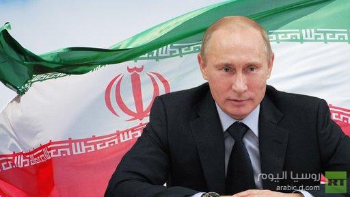 الكرملين: بوتين لا يعتزم زيارة إيران في القريب العاجل