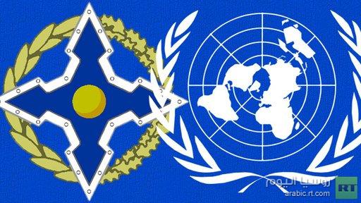 الأمن الجماعي والأمم المتحدة تبحثان الوضع في أفغانستان