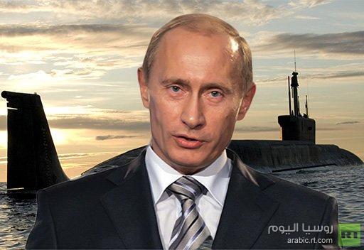الرئيس الروسي يطلب الاسراع بتسليم السفن الحديثة الى وزارة الدفاع