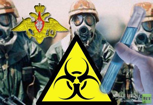 الدفاع الروسية تخصص 284 مليون روبل لمكافحة التهديدات البيولوجية
