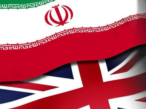 هيغ يؤكد استعداد بريطانيا لتحسين العلاقات مع إيران