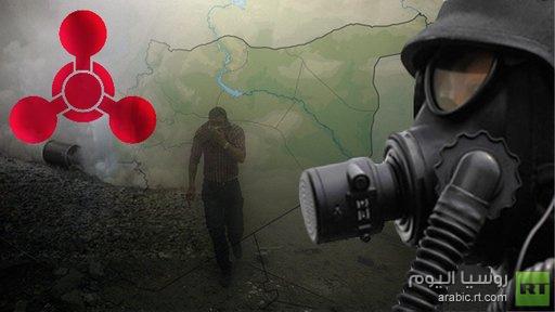 تسلسل الأحداث في سورية بعد استخدام السلاح الكيميائي