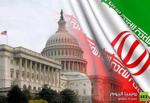 مجلس النواب الأمريكي يوافق على مشروع قانون يشدد العقوبات على إيران