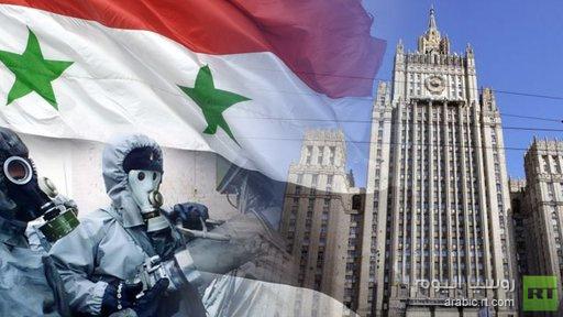 الخارجية الروسية: نأمل في أن يكون التحقيق الأممي في استعمال الكيميائي بسورية موضوعيا