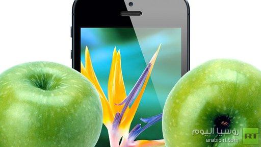تفاحتان طبيعيتان بدلا من جهازي آيفون من