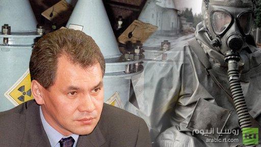 اختبار طرق جديدة في الجيش الروسي لإزالة آثار الحوادث النووية