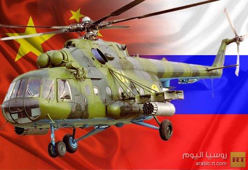 طائرات روسية وصينية تشارك في تدريبات مكافحة الإرهاب في منطقة الأورال