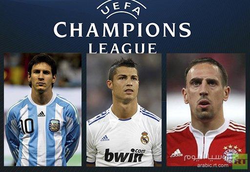 ميسي.. رونالدو.. ريبيري.. في القائمة النهائية لأفضل لاعب في أوروبا