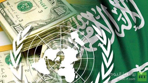 السعودية تخصص 100 مليون دولار للمركز الدولي لمكافحة الإرهاب