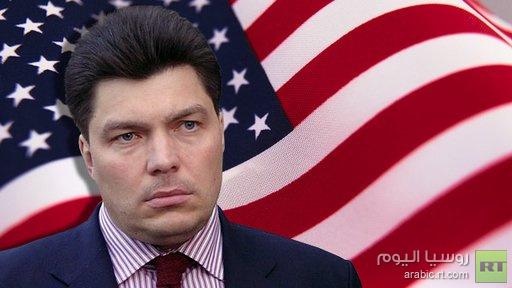 مارغيلوف: نشاط سنودن يجب الا يؤثر سلبا على العلاقات الروسية الأمريكية