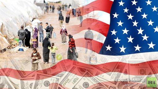 الولايات المتحدة تخصص أكثر من 195 مليون دولار كمساعدات إنسانية إضافية إلى سورية