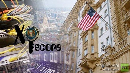 سنودن يكشف امكانية وجود أحد مخدمات التجسس الأمريكية في موسكو