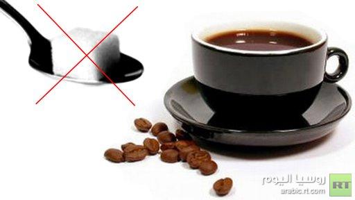 القهوة بدون سكر لا تعزز القدرة على التركيز الذهني