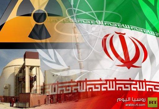 روسيا ستنظر في مواصلة التعاون مع ايران في بناء مفاعلات جديدة في بوشهر