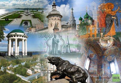 مدينة الحرفيين (مدينة ياروسلافل)