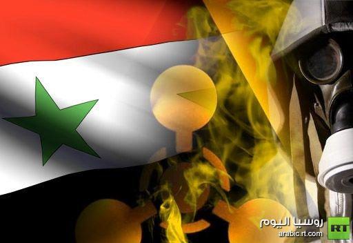 الأمم المتحدة: خبراء الاسلحة الكيميائية في سورية قريبا جدا