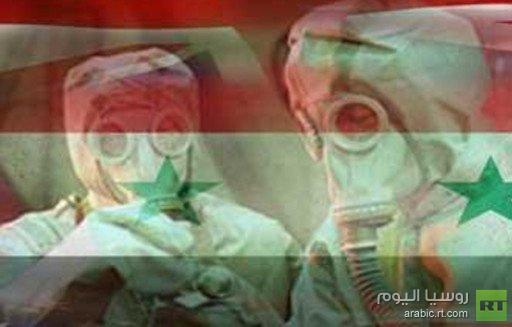 الفريق الأممي المكلف بالتحقيق في استخدام السلاح الكيميائي يصل الأراضي السورية