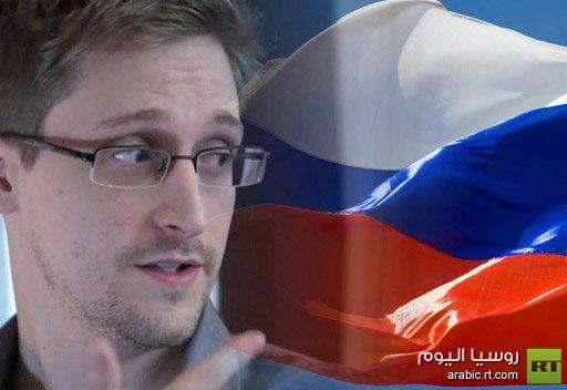النيابة العامة الروسية: لم نتلق أي طلب من واشنطن بشأن تسليم سنودن